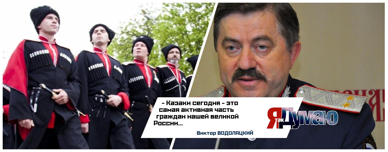 Московские суды сменили полицию на «Казачью стражу»