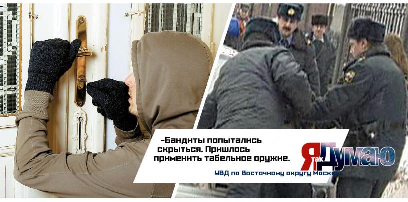 Кража за МКАДом. Сознательные граждане помогли задержать грабителей.