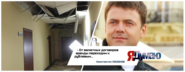 Кризис вернул московские офисы с долларовых небес на рублевую землю