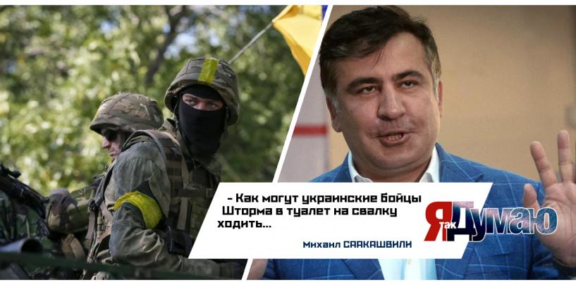 Саакашвили выложил секретные данные о расположении войск на Донбассе