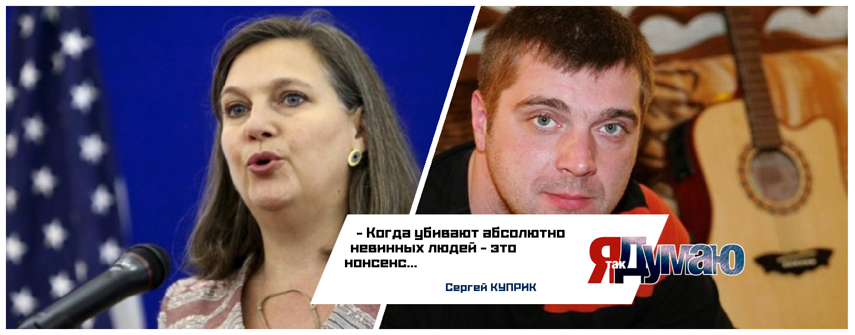 Россия и США о минских договоренностях. К чему приведет встреча в Калининграде?