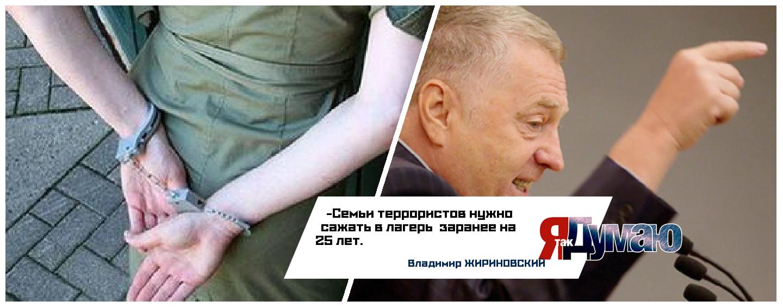 На Дону задержаны подозреваемые в подготовке терактов.