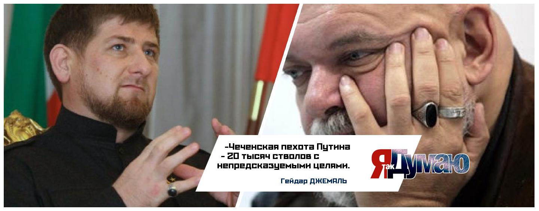 Кадыров — информационная пика Кремля с непредсказуемыми целями? Нотин, Джемаль и Зверев о чеченском лидере