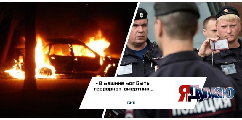 В Дагестане взорвали автомобиль с полицейскими. Кто устроил теракт?