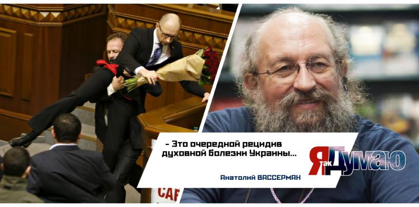 Аксенов — Украину нужно переименовать в Россию!  Вассерман о духовном рецидиве Рады.