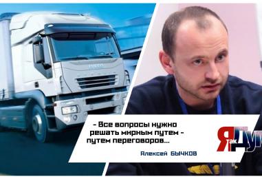 Грузовые перевозки между Россией и Украиной возобновятся.