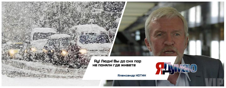 70 машин застряли в снегу в Оренбуржской области, а Москву ждет -30 градусов!