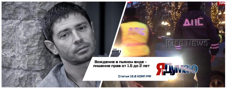 Почти как в кино. Валерий Николаев был пьян?