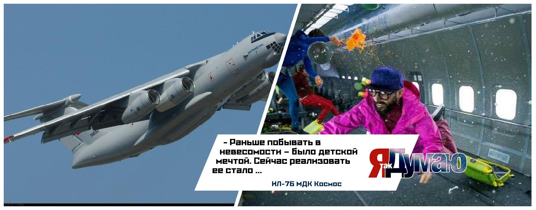 http://yatakdumayu.ru/wp-content/uploads/2016/02/result3613393-1440x564_c.png