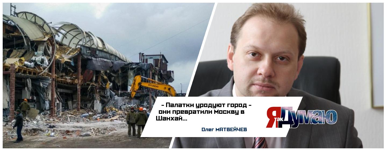 Храмы нужны в спальных районах, а не на месте снесенных палаток, считает Матвейчев