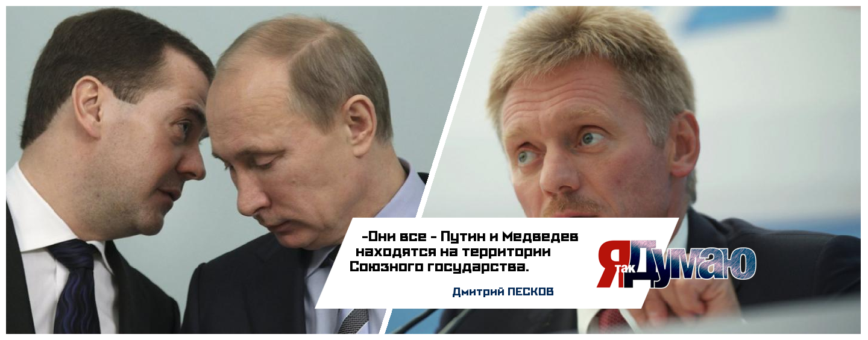 Потеряли Путина и Медведева. А какая в них разница?