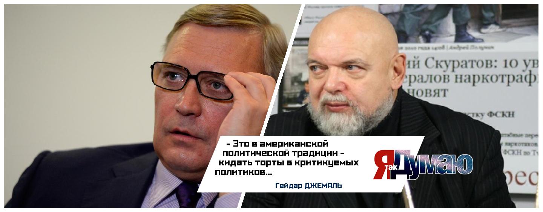 Яйца Касьянова напоминают политические традиции США, считает Гейдар Джемаль