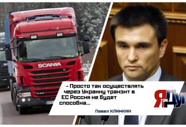 Война грузовиков. В России задерживают украинские фуры. Дождется ли Киев объяснений?
