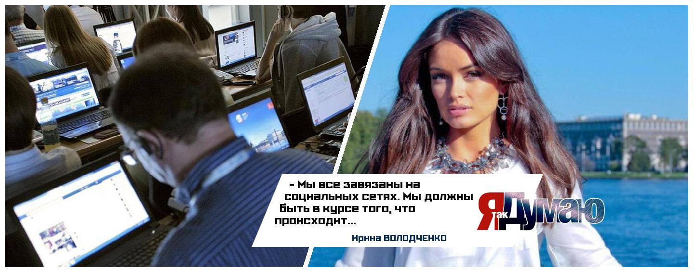 Кредит по «лайкам». Банки изучают профили заемщиков  в соцсетях.