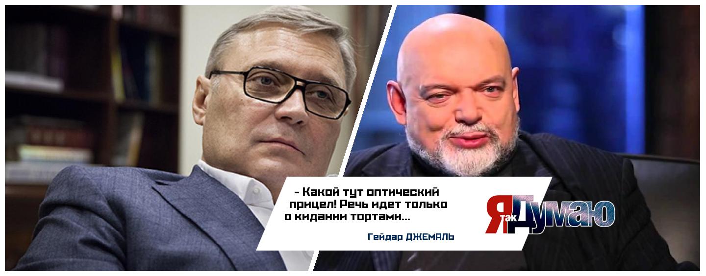 В Касьянова швырнули тортом. При чем тут Кадыров рассказал Гейдар Джемаль.