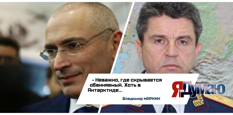 Интерпол в поисках Ходорковского. Миллионер играет в прятки?
