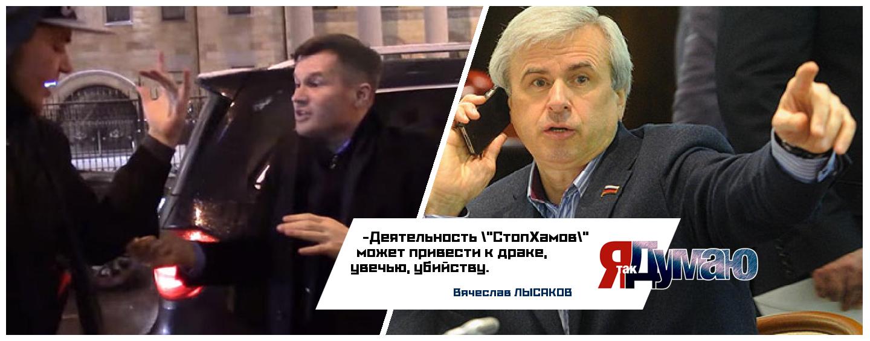 «Хамите, парниша» — Незвёздный час Алексея Немова.