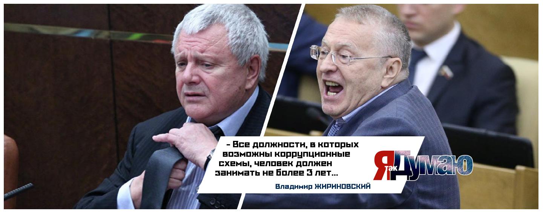 «Кремлевские агенты» нагрели экс-губернатора Самарской области  на 6 миллионов долларов