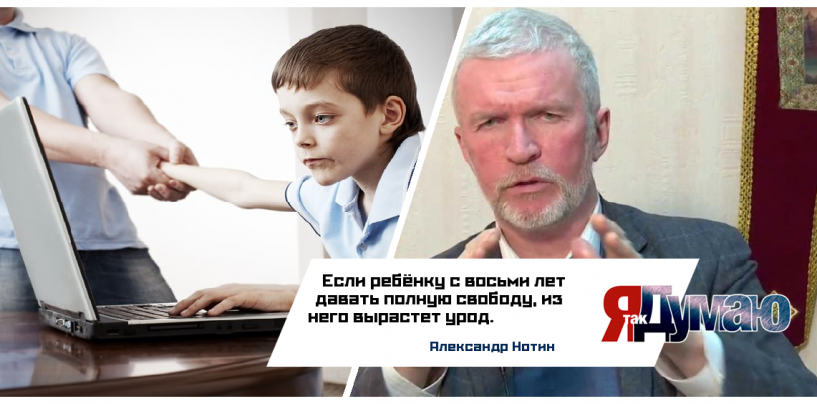 В интернете мы должны изучить опыт Белоруссии и Китая, — Александр Нотин
