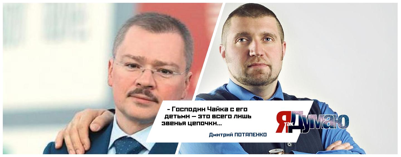 Жалоба Навального прошла даром — швейцарцы не видят вины сына Чайки