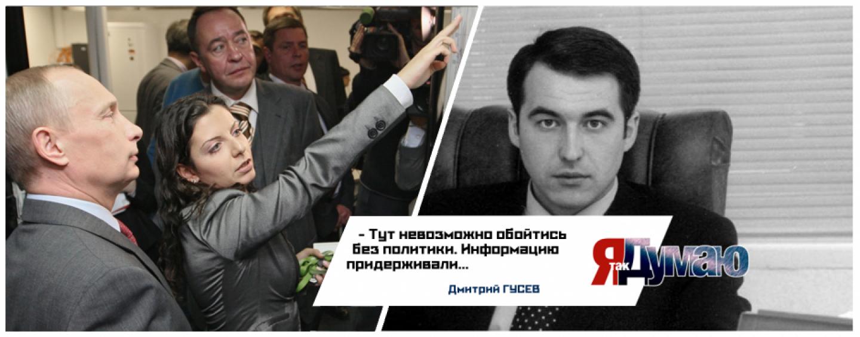 Почему мы узнали об убийстве Лесина спустя полгода? Дмитрий Гусев о молчании американских спецслужб.