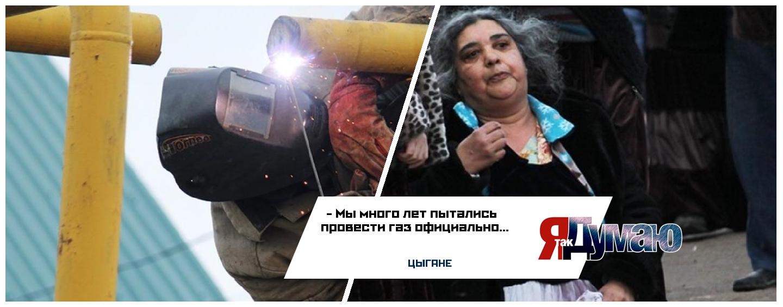 Пытались выцыганить газ. Видео задержания во время беспорядков под Тулой.
