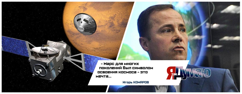В поисках жизни на красной планете. «ЭкзоМарс» успешно стартовал с «Байконура».