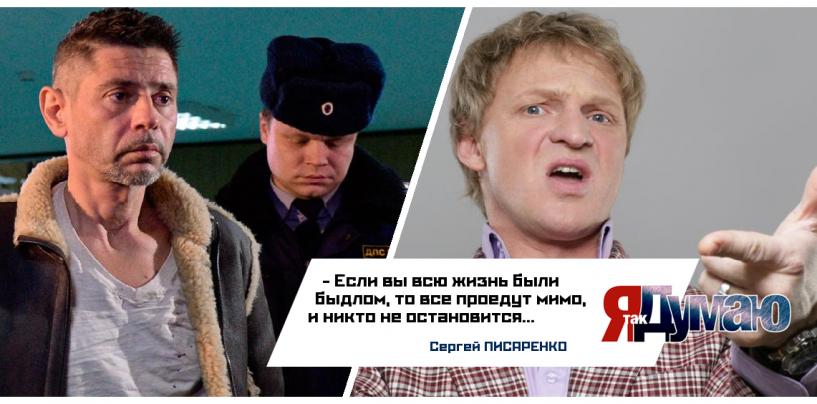 Валерий Николаев — лихач-рецидивист. Если ты цивилизованный человек , едь нормально —  Сергей Писаренко