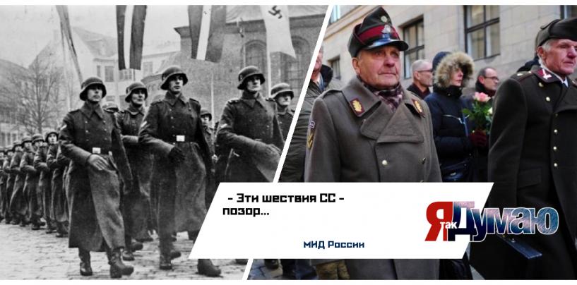 В Риге прошел марш пожилых латвийских нацистов. Видео скандального шествия.