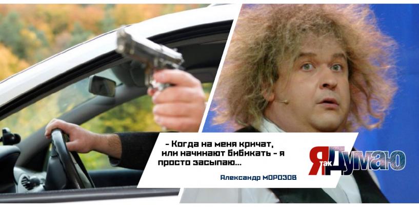Водители устроили беспредел  в Москве. Как бороться с хамством на дорогах?
