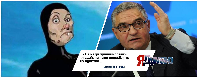Скандальная карикатура «Charlie» с няней-убийцей возмутила россиян.