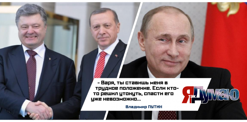 Владимир Путин ответил на вопрос 12-летней школьницы о Порошенко и Эрдогане