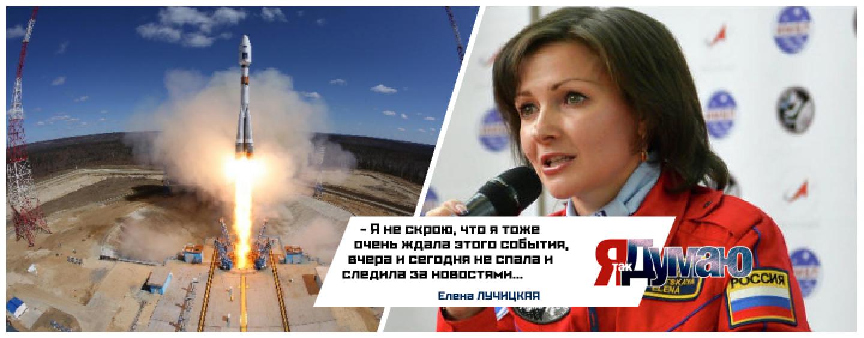 «Роскосмос» опубликовал видео запуска первой ракеты с космодрома «Восточный».