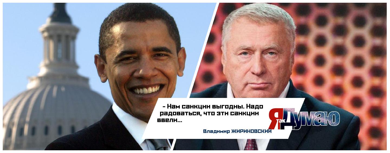 Обама дает Путину «рецепты жизни» и напоминает о санкциях.