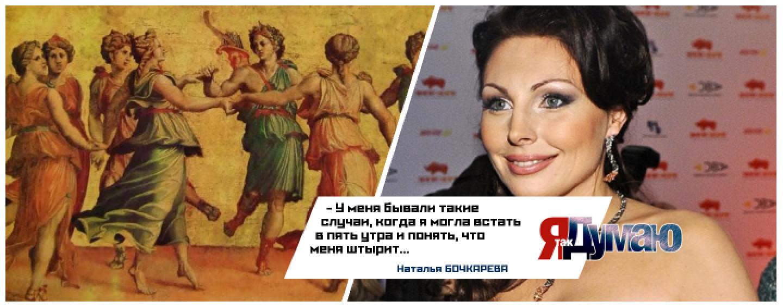 Актриса Наталья Бочкарева: «Я могла встать в пять утра и понять, что меня «штырит».