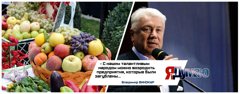 Импорт цитрусовых из Узбекистана вырос в 54 раза.