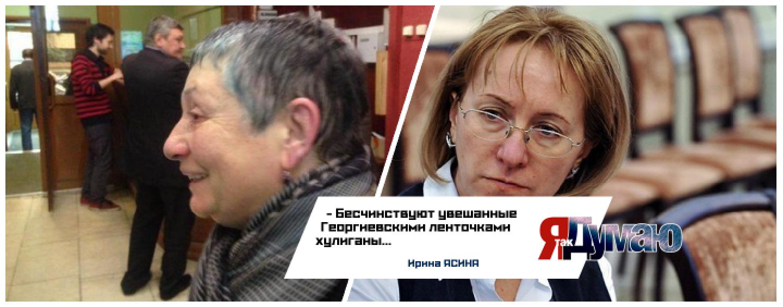 Писательницу Людмилу Улицкую облили зеленкой. Видео нападения.