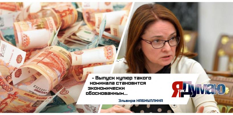 Зачем нам новые банкноты? В России появятся купюры номиналом в 200 и 2000 рублей.
