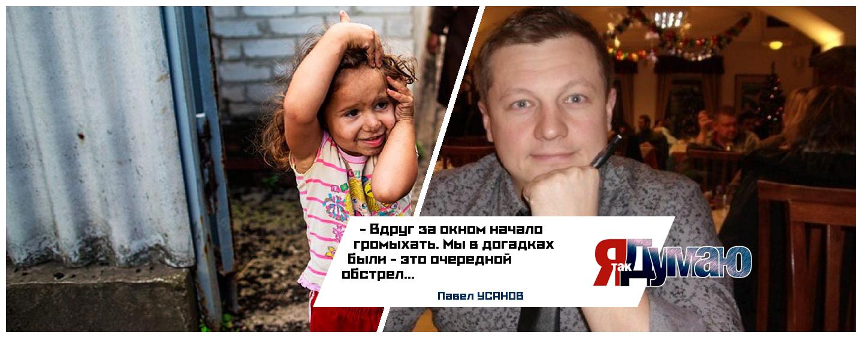 Гитариста «Любэ» Павла Усанова убили за высказывания о Донбассе.