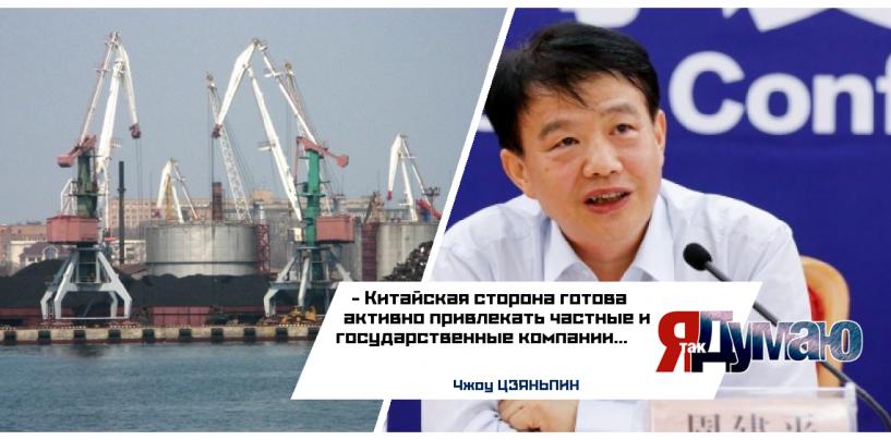 Китай разместит свои предприятия на Дальнем Востоке.