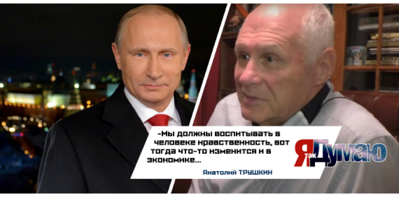 Владимир Путин: Дно экономического кризиса пройдено.