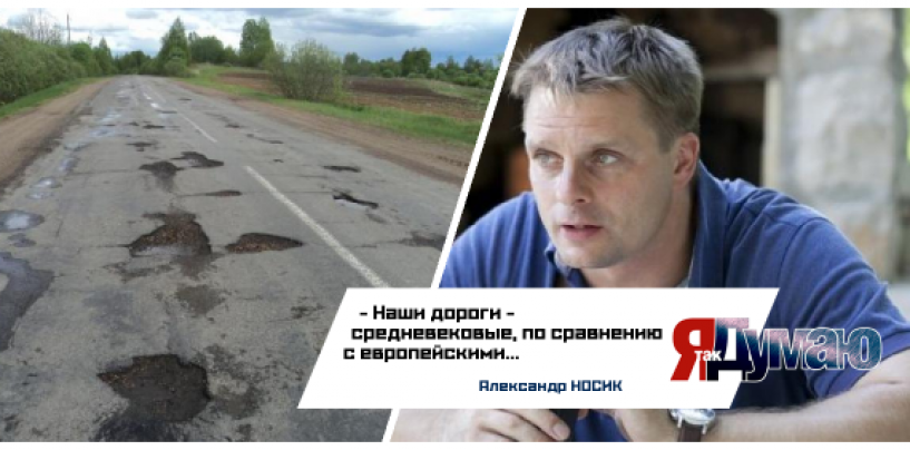 Сборы от системы «Платон» пойдут на ремонт российских дорог.