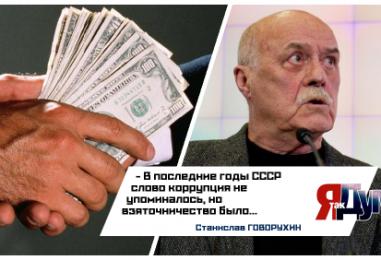 Дмитрий Медведев хочет провести Евразийский антикоррупционный форум.