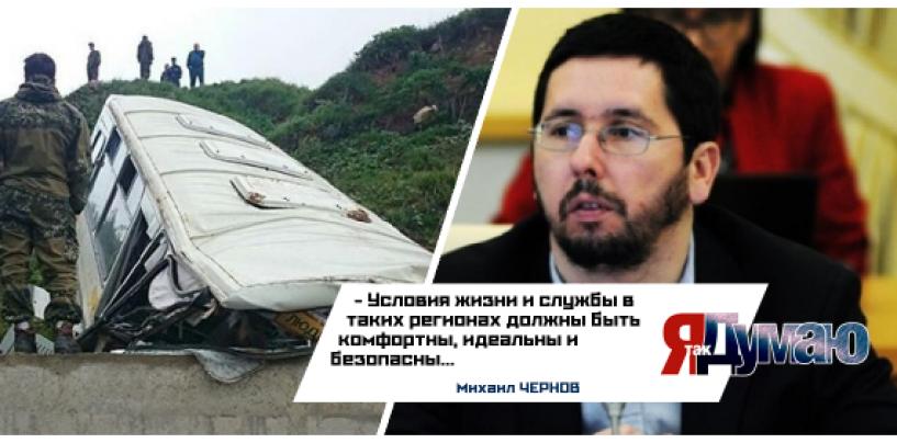 ДТП в Южной Осетии унесло жизни 6 российских офицеров.