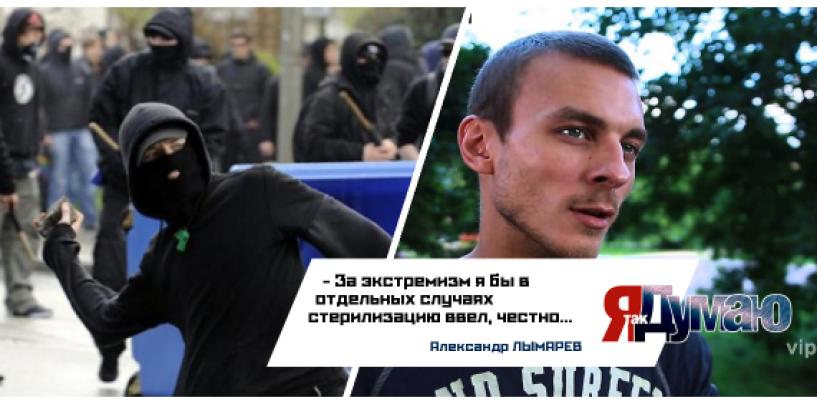 Сайт «Крым. Реалии» заблокировали за пропаганду экстремизма.
