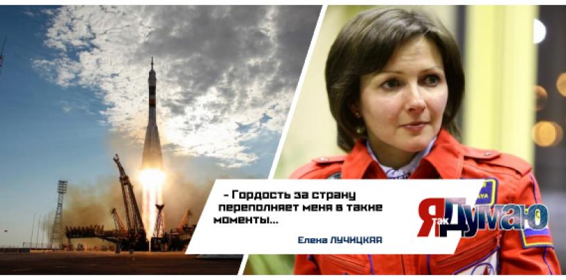 Роскосмос опубликовал уникальное видео перового пуска с космодрома «Восточный»