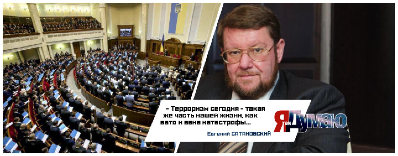 Россия собирается принять новый антитеррористический пакет.