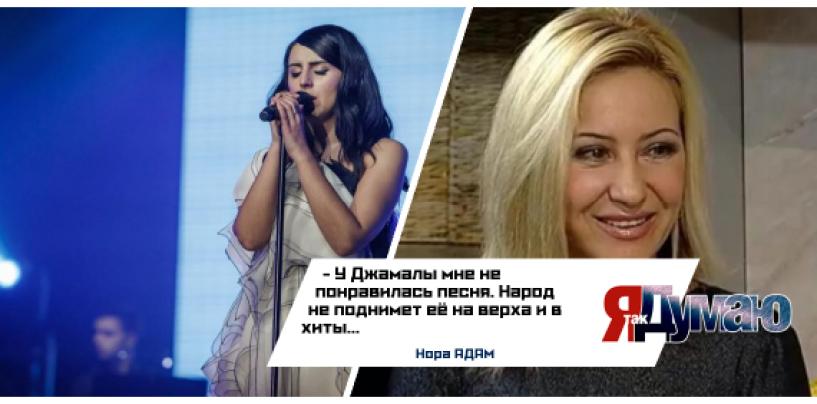 Нора Адам о Евровидении: «Не знаю, почему Юрий Лоза против Сергея Лазарева».