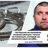 Дмитрия Потапенко задержали за критику властей? Видео.