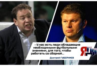 Слуцкий кандидат  в тренеры сборной №1, заявил Мутко.